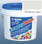 эпоксидная затирка для швов Kerapoxy Design 3кг цв. 103 белая луна
