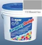 эпоксидная затирка для швов Kerapoxy Design 3кг цв. 110 манхеттен