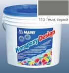 эпоксидная затирка для швов Kerapoxy Design 3кг цв. 113 тёмно-серый
