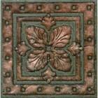 Бордюр керамический замковый №1187 (65х250х7 мм)