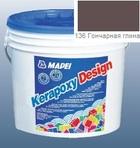эпоксидная затирка для швов Kerapoxy Design 3кг цв. 136 гончарная глина