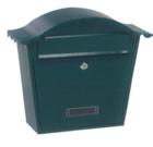 Почтовый ящик зеленый, сталь, 2 ключа