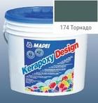 эпоксидная затирка для швов Kerapoxy Design 3кг цв. 174 торнадо