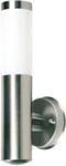 Светильник уличный настенный люминесцентный. Е27, 20W. IP44. Нержавеющая сталь, пластик.
