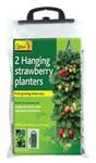 Емкость подвесная для выращивания клубники 19см х 35см, на 12 кустов, 2шт
