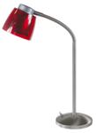 Лампа настольная PIAZZO, галогенная. 220V,G9, 40W. Металл, пластик. Высота 40см.