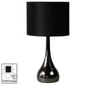 Лампа настольная ELIN. 220V,E14,40W.Сенсорный выключатель.Металл. Абажур текстиль. Высота 45см.