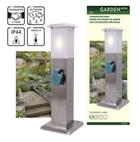 Светильник садовый, 15W E14