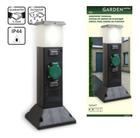 Светильник садовый с выключателем