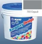 эпоксидная затирка для швов Kerapoxy Design 3кг цв. 703 серый
