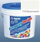 эпоксидная затирка для швов Kerapoxy Design 3кг цв. 710 белоснежный