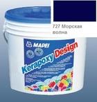 эпоксидная затирка для швов Kerapoxy Design 3кг цв. 727 морская волна