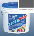 эпоксидная затирка для швов Kerapoxy Design 3кг цв. 728 тёмно-серый