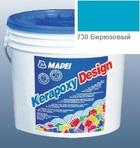 эпоксидная затирка для швов Kerapoxy Design 3кг цв. 730 бирюзовый