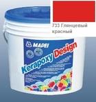 эпоксидная затирка для швов Kerapoxy Design 3кг цв. 733 глянцевый красный