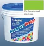 эпоксидная затирка для швов Kerapoxy Design 3кг цв. 734 глянцевый зелёный