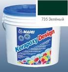 эпоксидная затирка для швов Kerapoxy Design 3кг цв. 735 зелёный