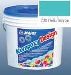 эпоксидная затирка для швов Kerapoxy Design 3кг цв. 736 небесная лазурь