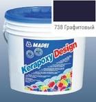 эпоксидная затирка для швов Kerapoxy Design 3кг цв. 738 графитовый