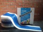 Лента для гидроизоляции Mapeband 50м