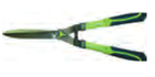 Кусторез с комбинированными прямыми лезвиями, рез до 10 мм