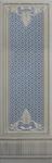 Настенная плитка Chic inferiore 260*800
