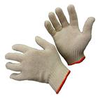 Перчатки трикотажные Х/Б (эконом)