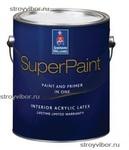 Краска для стен SUPER PAINT FLAT 0,98л